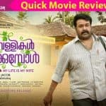 Munthirivallikal Thalirkkumbol quick review: Mohanlal's film on infidelity is surprisingly entertaining