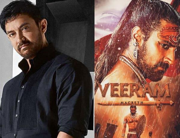 Aamir Khan is in awe of Kunal Kapoor's visually beautiful Veeram trailer