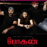 Bogan quick movie review:Jayam Ravi and Arvind Swamy engage in a thrilling cat and mouse game