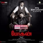 Bogan movie review: Jayam Ravi and Arvind Swamy's terrific performances make for a winning entertainer