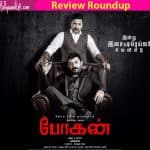 Bogan movie review: Jayam Ravi and Arvind Swamy's fantastic performances save the thriller, say critics