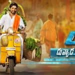 Duvvada Jagannadham first look: Allu Arjun's traditional Brahmin avatar is eye-catchy