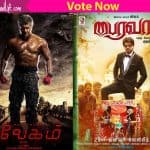 Ajith's Vivegam or Vijay's Bairavaa: Whose first look impressed you?