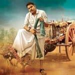 Pawan Kalyan's Katamarayudu teaser to be out on Feb 4