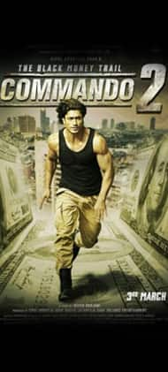 Movies This Week: Commando 2, Jeena Isi Ka Naam Hai