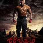 Thala Fans can't handle the hot first look of Ajith Kumar in Vivegam