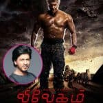 Shah Rukh Khan found Ajith's first look of Vivegam awesome