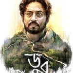 Irrfan Khan releases an intriguing first look poster of his BANNED Bangladeshi film