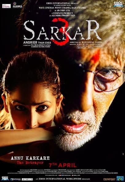 sarkar 2
