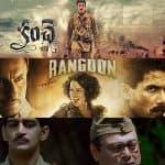 Shahid Kapoor and Kangana Ranaut's Rangoon, Varun Tej's Kanche - 5 Indian movies based during the World War II