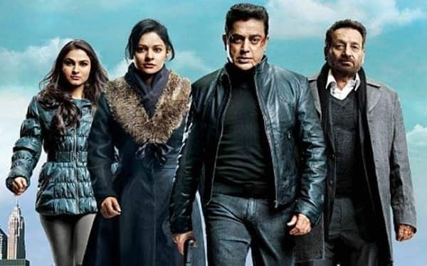 Kamal Haasan's Vishwaroopam 2 to finally release!