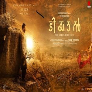 Tiyaan first look: Prithviraj Sukumaran's upcoming epic can't get rid of the Baahubali feel