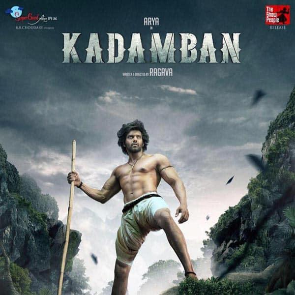 Real Movie Trailer Avatar 2: Prabhas' Baahubali 2, Allu Arjun's DJ, Mahesh 23, Karthi's