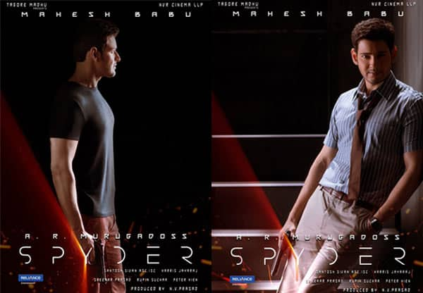 Massive Price for Spyder Satellite Rights