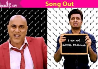 Bankchor song Bae, Baba Aur Bank Chor: Baba Sehgal's rap will get you hooked