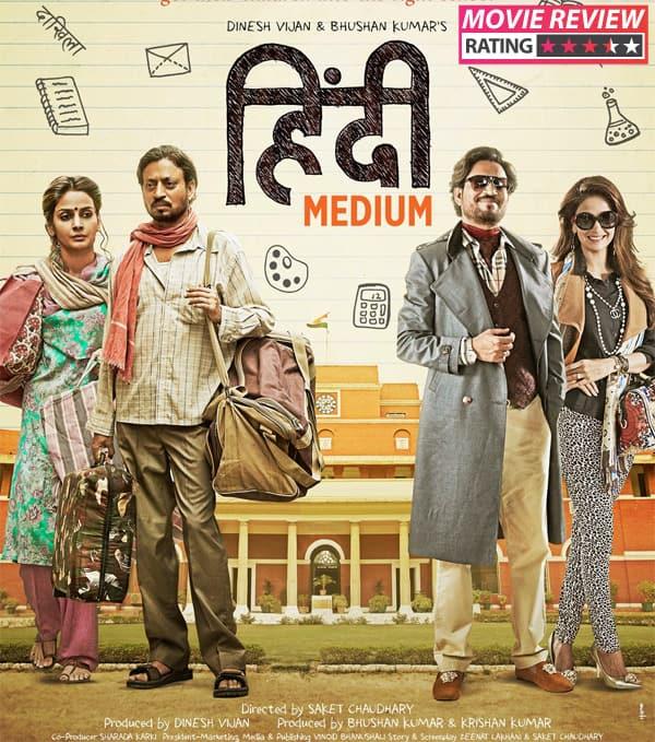 Hindi Medium Movie Review Irrfan Khan And Saba Qamar Put Up A