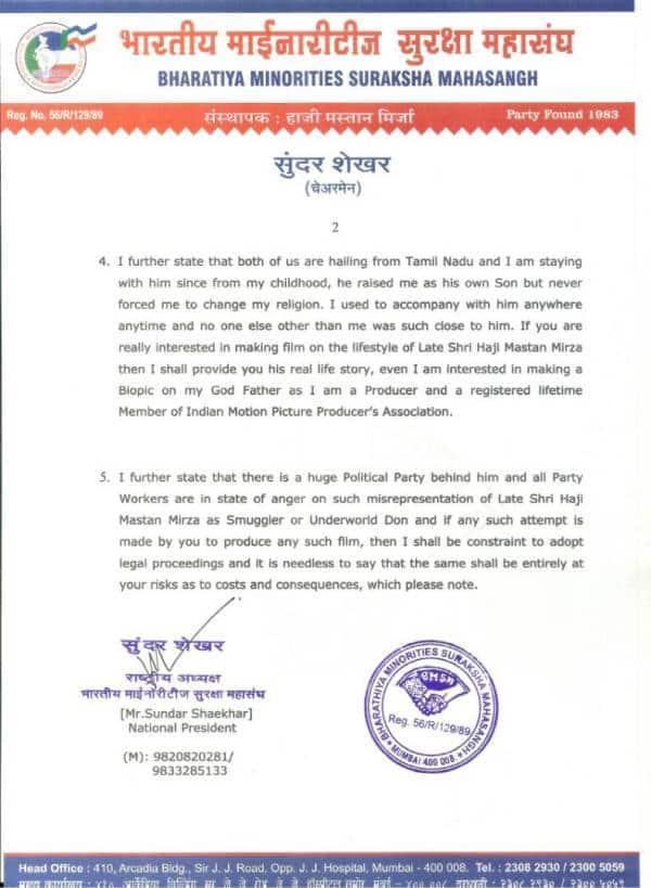 Notice Copy 2