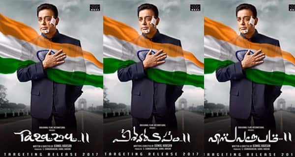 Kamal unveils first look of 'Vishwaroopam 2'