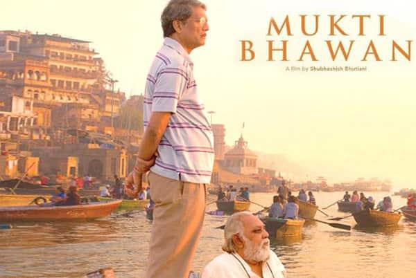 Mukti-Bhawan