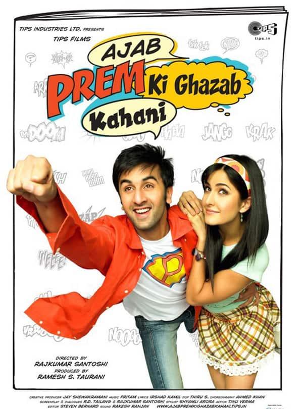 ajab-prem-ki-ghazab-kahani-20824