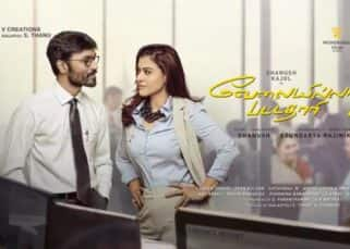VIP 2 meta review: Critics call Dhanush and Kajol's corporate showdown as just a rehash of the first part