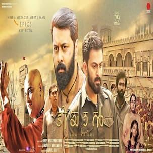 Tiyaan review: Prithviraj and Indrajith Sukumaran are excellent in this socio-political drama, say critics