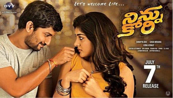 aadhi malayalam full movie