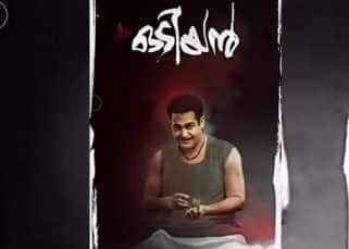 Odiyan first look poster: The eerie background score steals Mohanlal's thunder hands down