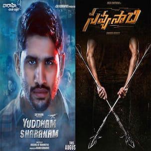 Yuddham Sharanam vs Savyasachi: Which first look starring Naga Chaitanya impressed you more?