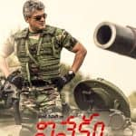 Vivegam quick movie review: Ajith Kumar shines bright in this top notch actioner