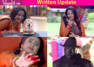 Udaan 25th August 2017 Written Update Of Full Episode: Chakor is killed by Kamal Narayan while Imli intends to do the same