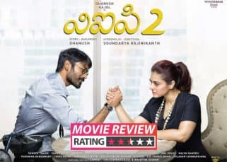 Velaiilla Pattadhari 2 (VIP 2) movie review: Dhanush's charm and talent holds this weak sequel together