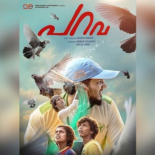 Parava poster: Dulquer Salmaan is all set to hit the ball out of the park