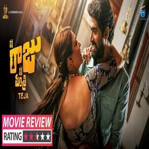 Nene Raju Nene Mantri movie review: Rana Daggubati shines bright in this shoddily directed drama