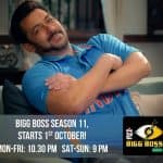 It's official! Salman Khan's Bigg Boss 11 to begin from October 1 at 9 pm