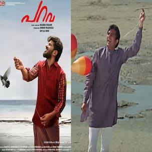 Dulquer Salmaan in the new poster of Parava will remind you of Rajesh Khanna in Anand