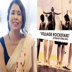 रीमा दास की 'विलेज रॉकस्टार्स' का टोरंटो फेस्टिवल में वर्ल्ड प्रीमियर