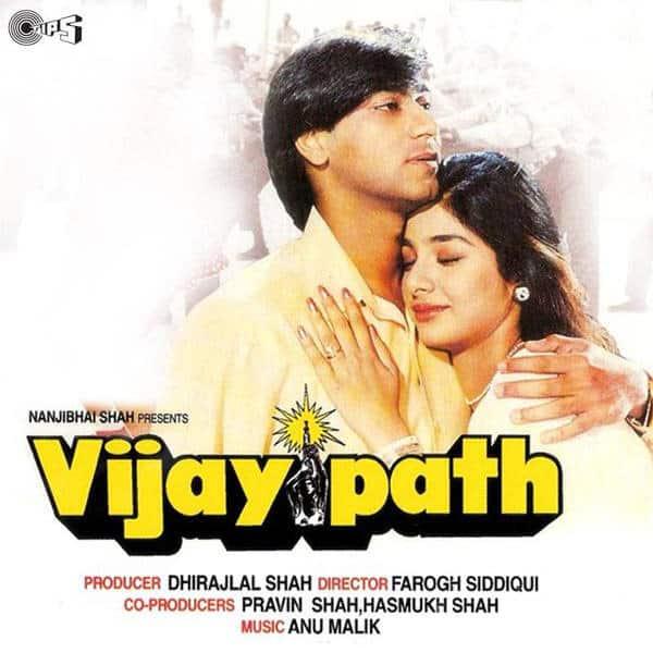 Vijay-Path
