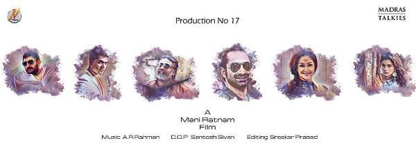 It's official! Vijay Sethupathi, Jyothika, Arvind Swamy, Simbu, Fahadh Faasil, Aishwarya Rajesh to be part of Mani Ratnam's next