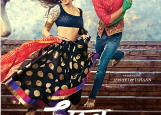 Janhvi Kapoor and Ishaan Khattar's new poster of Dhadak is all about dancing in love