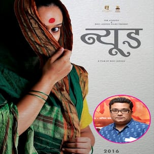 Nude director Ravi Jadhav opens about the IFFI controversy, says the team is giving