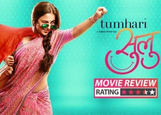 Tumhari Sulu movie review: Vidya Balan's slice of life film will win you over with its simplicity and charm