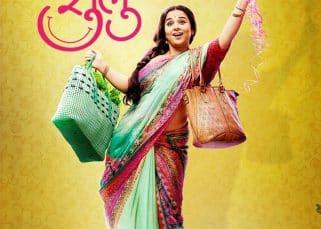 Vidya Balan's Tumhari Sulu has earned a decent profit even before its release - read details