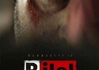 Mammootty's fans gear up for Big B's sequel, Bilal