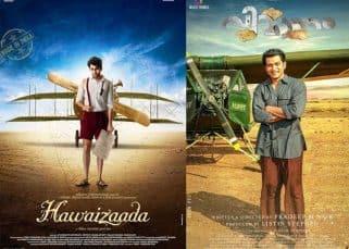 Is Prithviraj's Vimaanam inspired by Ayushmann Khurrana's Hawaizaada?