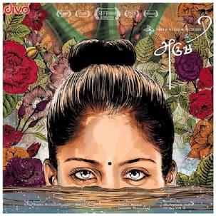 Chennai box office: Aruvi dominates this week, takes on the numero uno position