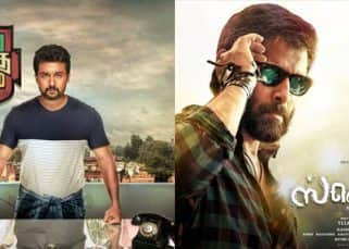 Suriya's TSK and Vikram's Sketch to clash with five films on Pongal 2018, trade expert calls it 'RIDICULOUS'