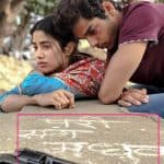 Janhvi Kapoor and Ishaan Khatter are called Pari and Madhuk in Dhadak - here's the proof