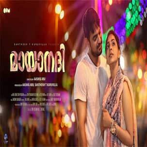 Malayalam cinema churns out another gem called Mayaanadhi starring Tovino Thomas
