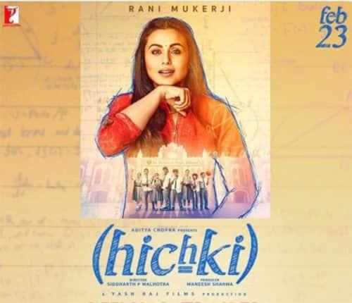 new hindi full movie 2018 download 3gp